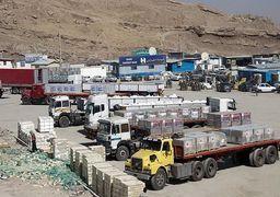 واردات ایران از افغانستان کم شد
