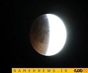 تصاویر اولین ماه گرفتگی سال ۲۰۱۹
