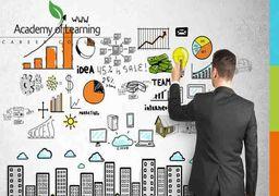 آیا آموزش بازاریابی مهم است؟