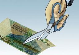 اما واگرهای منتخبان مجلس یازدهم درباره مصوبه تغییرواحد پول ملی