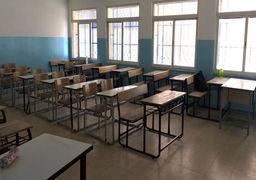 ۴ سناریو برای بازگشایی مدارس
