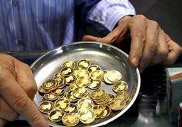 قیمت سکه، نیم سکه، ربع سکه و سکه گرمی امروز چهارشنبه 31 /02/ 99 |  جهش 109 هزار تومانی سکه