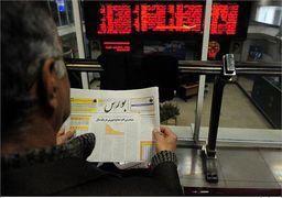 سامانه معاملاتی بورس ایران بعد از 8 سال به روز می شود