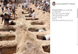 واکنش بهنوش بختیاری به کشتار کودکان یمنی توسط عربستان