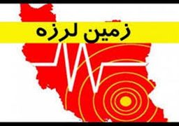 اولین گزارش از زلزله 5.3 ریشتری ایلام
