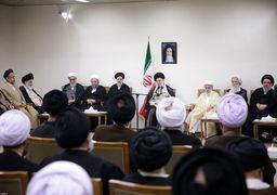 دیدار اعضا مجلس خبرگان با مقام معظم رهبری