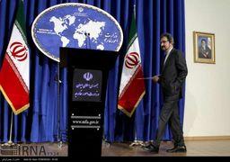 هدف از سفر دیپلمات های عربستان به ایران اعلام شد