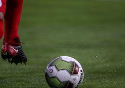 روز سرنوشت ساز فوتبال ایران