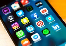 هشدار وزیر کشور بریتانیا به شبکههای اجتماعی