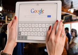 ایرانی ها در یک ماه اخیر بیشتر چه مواردی را در گوگل جستجو کردند