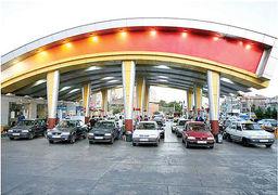 رابطه افزایش قیمت بنزین و نرخ تورم در سالهای اخیر+جدول