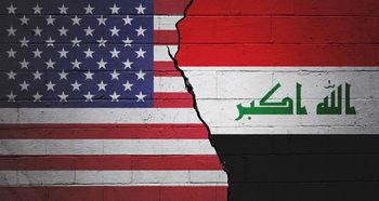 مقامات ارشد آمریکا در عراق چه می کنند؟