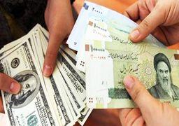 بازار دوم ارز باید تعطیل شود