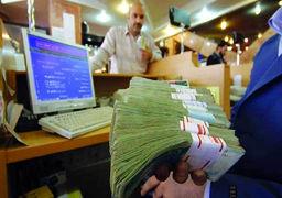 بخشنامه بانک مرکزی در مورد سود بانکی