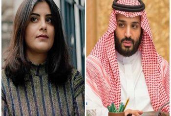 درخواست عجیب عربستان از از دادگاه برای الهذلول