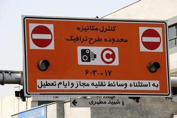 طرح ترافیک جدید از فردا در تهران اجرا میشود