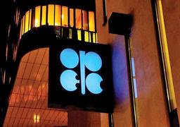 بازگشت نفت به نقطه صفر ماهانه