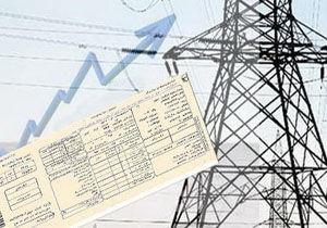 افزایش ۲۶ درصدی تعرفه برق مشترکان پرمصرف در سال۱۴۰۰