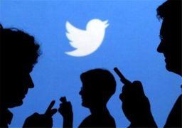 افت شدید فالوورهای توئیتر