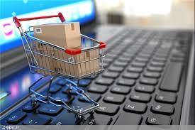 شناسایی 500 سایت عرضه کننده کالای قاچاق