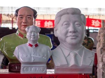 مائو شماره 2 در چین ظهور می کند