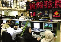 5 ریسک حاکم بر بازار سرمایه