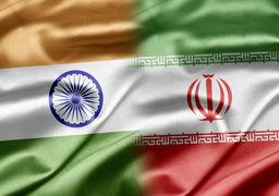 تهدید نفتی هند علیه ایران