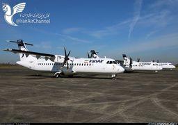 ورود قریب الوقوع 4 فروند هواپیمای ATR به کشور