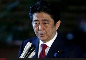 دولت شینزو آبه رسما استعفا داد