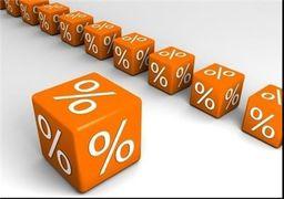جدیدترین خبر از تغییرات نرخ سود بانکی