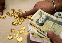 قیمت سکه طلا در انتظار جهت گیری اونس جهانی