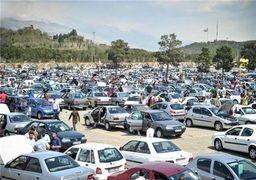 آخرین قیمت خودروهای داخلی امروز 1398/08/22 | پرشیا 100 میلیون شد +جدول