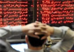چرا شاخص سهام بورس تهران ریخت؟+نمودار