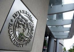 رئیس کل بانک مرکزی ایران خطاب به IMF:وام درخواستی ایران را از طریق اینستکس بدهید/اکنون زمان عمل است