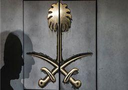 افشای جزئیات جدید از قتل خاشقجی؛ اعزام تیم 11 نفره سعودی به استانبول برای از بین بردن شواهد