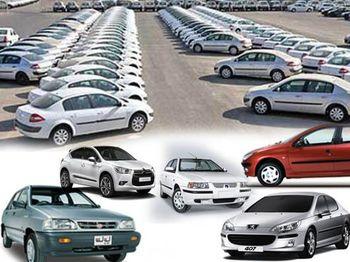 کاهش و افزایش قیمت خودروهای داخلی
