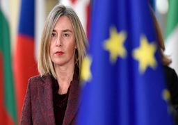 بیانیه مشترک موگرینی و وزرای خارجه آلمان، انگلیس و فرانسه