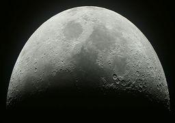 کشف غارهای مرموز بر سطح کره ماه +عکس