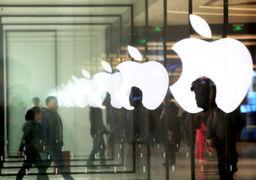 افشای فرار مالیاتی اپل / پناهگاه پولهای سودآورترین شرکت جهان کجاست؟