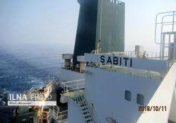 موسسه ردیابی نفتکشها: کشتی ایرانی در حال  حرکت با سرعت عادی است