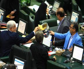 تصاویرصحن علنی امروز مجلس شورای اسلامی