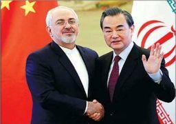 وزیر خارجه چین با آسیب دیدگان سیل در ایران ابراز همدردی کرد