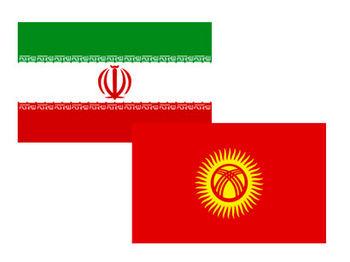 هیات پارلمانی قرقیزستان به ایران می آید