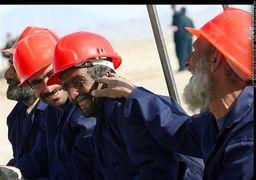 مصوبه کاهش سقف حقوق معاف از مالیات کارگران اصلاح شد