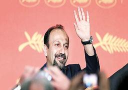 نام فیلم جدید اصغر فرهادی مشخص شد