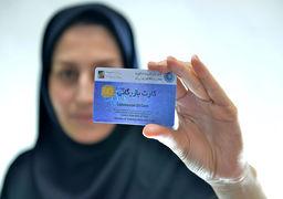 احتمال شناسایی کارت بازرگانی یکبار مصرف با بررسی حسابهای بانکی