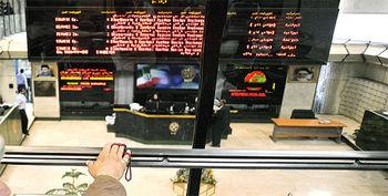 تداوم رشد بازار سهام