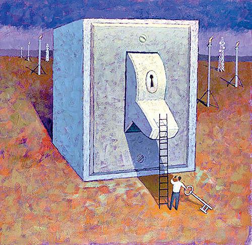 کلید خزانه پنهان دولت