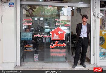 قیمت آپارتمان های «نوساز» در مناطق مختلف تهران + جدول