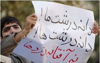 دوئل قوه قضاییه با مفسدان اقتصادی
